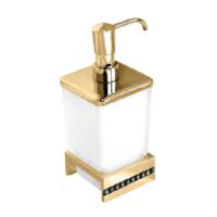 Çelik Banyo Swwor Set Ustu Sıvı Sabunluk Sarı