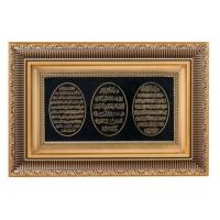 Ceptoys Bereket Nazar Ayet-El Kürsi 28X43 Cm. Gold