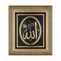 Ceptoys Allah (C.C.) 29X33 Cm. Gold