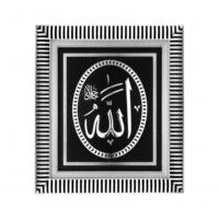 Ceptoys Allah (C.C.) 29X33 Cm. Gümüş