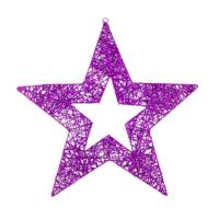 KullanAtMarket Fuşya 60cm Yıldız Asma Süs