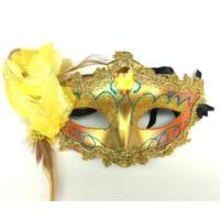 Partypark Güllü Parti Maskesi-Sarı