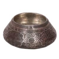 Gümüştekin Badya