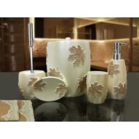 Byselim Flora İnci Kahve Polyester Banyo Seti