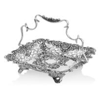 Cemile Gümüş Kaplama Kulplu Sepet 25x25 Cm