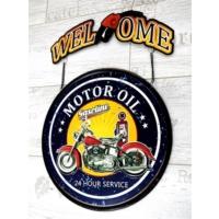Gp Metal Motor Oil