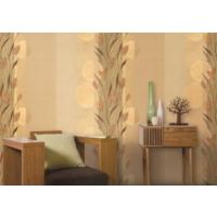 Duvar Kağıtcım 82327-1 Yapraklı Duvar Kağıdı