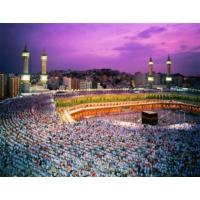 Komar 8-106 Mekka Duvar Posteri