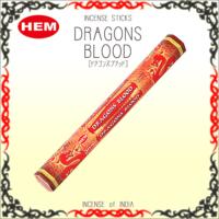 Hem Dragons Bloods Incense Sticks - Ejder Kanı Tütsü 20 Adet