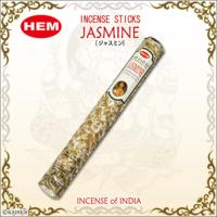 Hem Jasmine Incense Sticks - Yasemin Çiçeği Tütsü 20 Adet