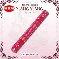 Hem Ylang Ylang Incense Sticks -Cananga Odorata Ağaç Çiçeği Tütsü 20 Adet