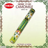 Hem Camomile Incense Sticks - Papatya Tütsü 20 Adet