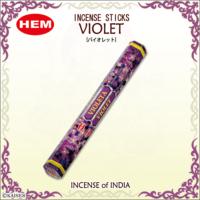 Hem Violet Incense Sticks - Menekşe Çiçeği Tütsü 20 Adet