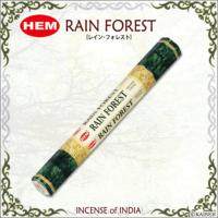 Hem Rain Forest Incense Sticks -Yağmur Ormanı Tütsü 20 Adet