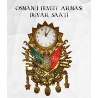 Şenturistik Osmanlı Devlet Arması Duvar Saati