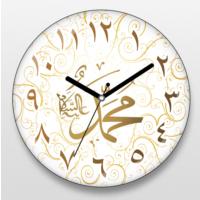 İf Dizayn Arapça Rakamlı Hz. Muhammet Yazılı Duvar Saati