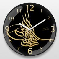 İf Dizayn Osmanlı Tuğra Baskılı Sessiz Duvar Saati