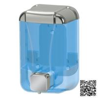 Palex Şeffaf-Krom Sıvı Sabun Dispanseri 500 Cc
