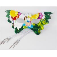 Partypark Prensesler Maske (8 Adet)