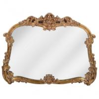 Evdebir Antik Altın Çerçeveli Barok Ayna
