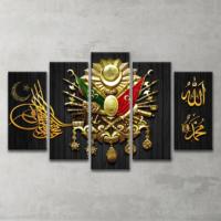 Plustablo Özel Tasarım Osmanlı Arması 5 Parça Kanvas Tablo