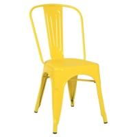 Kozza Home Endüstriyel Metal Tolix Sandalye Sarı