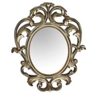Vitale Küçük Dekoratif Ayna 38 x 45.5 x 2.8 cm