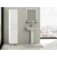 Bestline Nergis 2 Kapılı Tek Çekmeceli Banyo Boy Dolabı - Beyaz