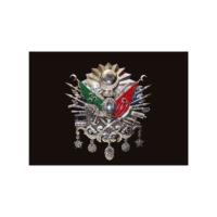 Artikel Osmanlı Devlet Arması Notebook Sticker