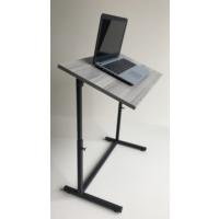 İrem Laptop Masası Ve Sehpası (Yükseklik Ve Eğim Ayarlı)
