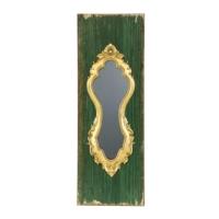 Vitale Eskitme Ahşap Duvar Ayna Yeşil
