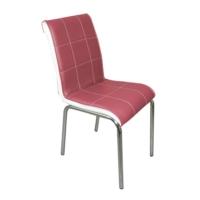 Mavi Mobilya Sandalye Gül Kurusu Suni Deri (4 Adet)