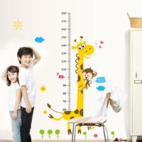 Çocuk Odası Dekorasyonu Boy Ölçen Zürafa Resimli Boy ve Gelişim Ölçer Duvar Sticker Dekor Süs