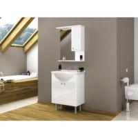 Evmanya Haus New 65 cm Lavabolu Banyo Dolabı Beyaz