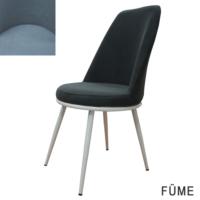 Beste Kumaş Mutfak Sandalyesi Füme