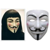 Rugad Parti Maskesi - V For Vendetta