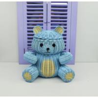 Cosıness Hasır Dekoratif Koala Sepet - Bebe Mavisi