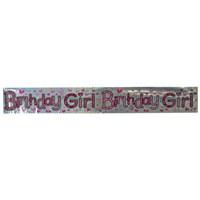 Partisepeti Birthday Girl Banner