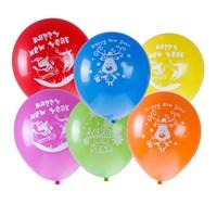 KullanAtMarket Renkli Happy New Year Balon