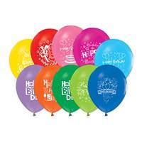 KullanAtMarket 1 Yaş Renkli Balon