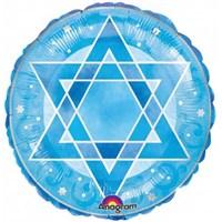 Parti Paketi Davud'un Yıldızı Folyo Balon