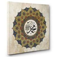 Tabloshop - Hz Muhammed (Sav) Tablosu