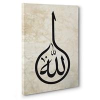Tabloshop - Allah (C.C) Tablosu
