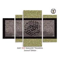 Artred Gallery 4 Parçalı Altın Simli Kanvas Tablo119X80