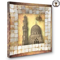 Artred Gallery İslami Kanvas Tablolar Serisi-260X60