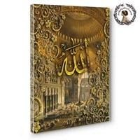 Artred Gallery İslami Kanvas Tablolar Serisi-5