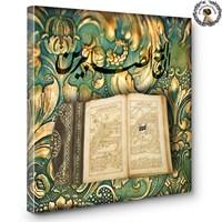 Artred Gallery İslami Kanvas Tablolar Serisi-9 60X60