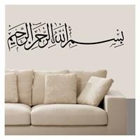 Besmele Arapça Kadife Duvar Sticker