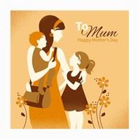 Dekorjinal Anneler Günü Mdf Tablo Mday044