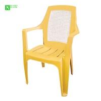 Bunjee Nirvana Çift Renkli Plastik Sandalye Bej
